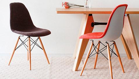 Chaise Nordic Design